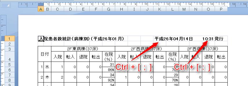 109460b8a0496f7c7e3382a38ae0911b