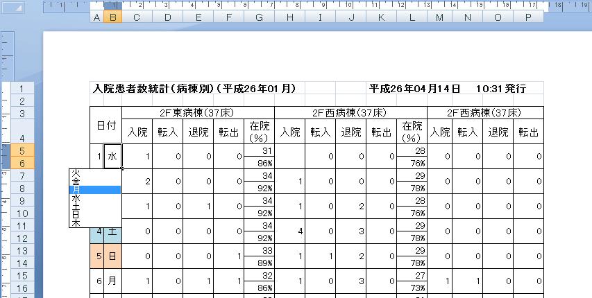 2016-06-28_11h34_00-min