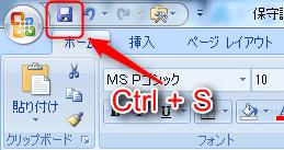 ctrl__s-min