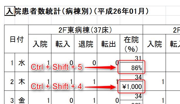 ctrl__shift__5-min