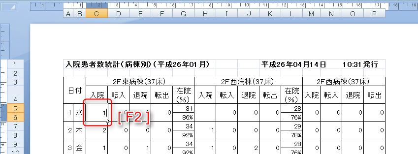 d44cdaf6bd1474f48d556e03d526742d